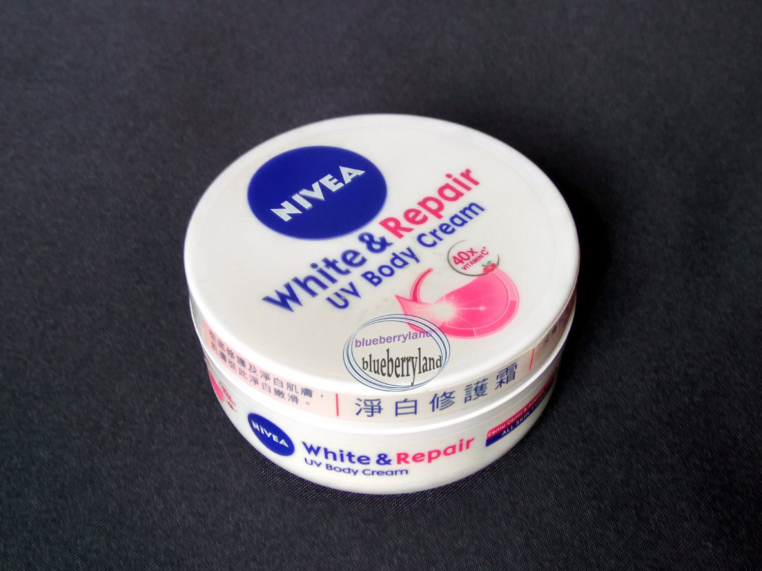 Nivea White & Repair UV Body Cream 100ml for face & body whitening