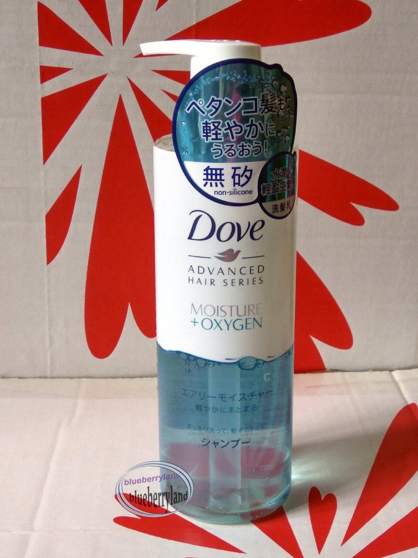 Dove Japan Airy Moisture Shampoo 480g hair care ladies girls women