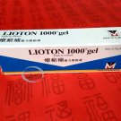 LIOTON 1000 Gel 30g for Muscle Pain Heparin Varicose Vein Bruises Scar