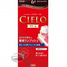 Japan hoyu CIELO Hair Color EX Cream for gray hair #6P blackish brown