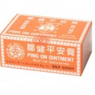 Hong Kong Ping On Ointment for Relief of Muscular Pain 12 X 8g
