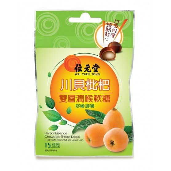 Wai Yuen Tong Herbal Essence Chewable Throat Drops Candy Natural Herbs ����層潤���