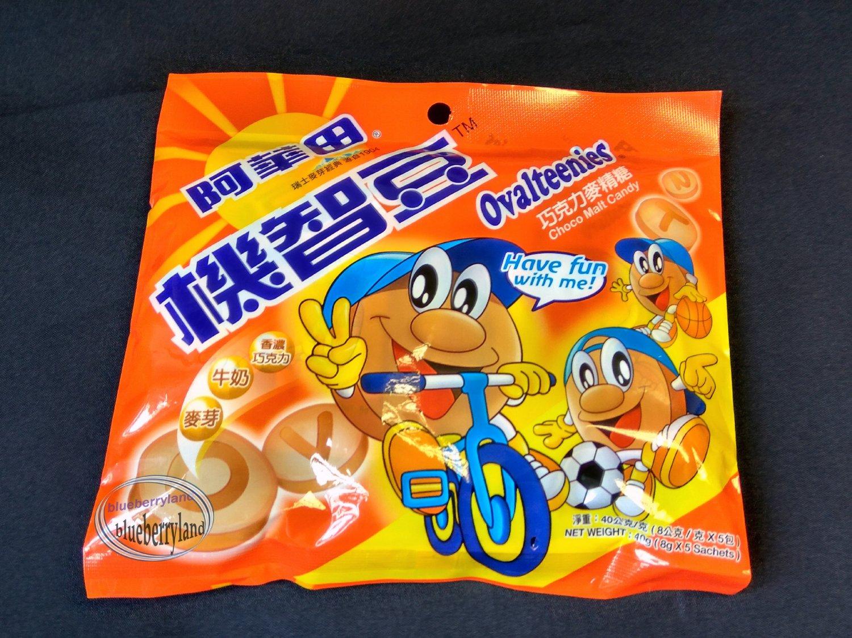 Ovaltine Ovalteenies Choco Malt Candy Snacks kids healthy snack candies tablets sweets ladies