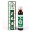 Singapore Double Prawn Brand Herbal Oil Liniment 28ml 雙蝦標青草油