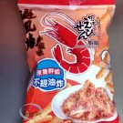 Calbee Typhoon Shelter Style Fried Prawn Flavoured Prawn Crackers 2 Pcs set men ladies