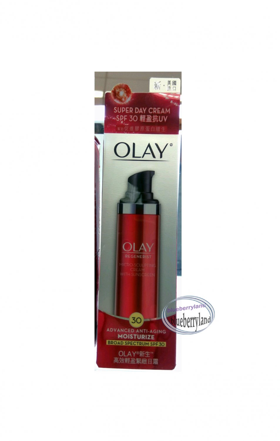Olay Regenerist Micro-Sculpting Cream with Sunscreen Broad Spectrum SPF30 50ml