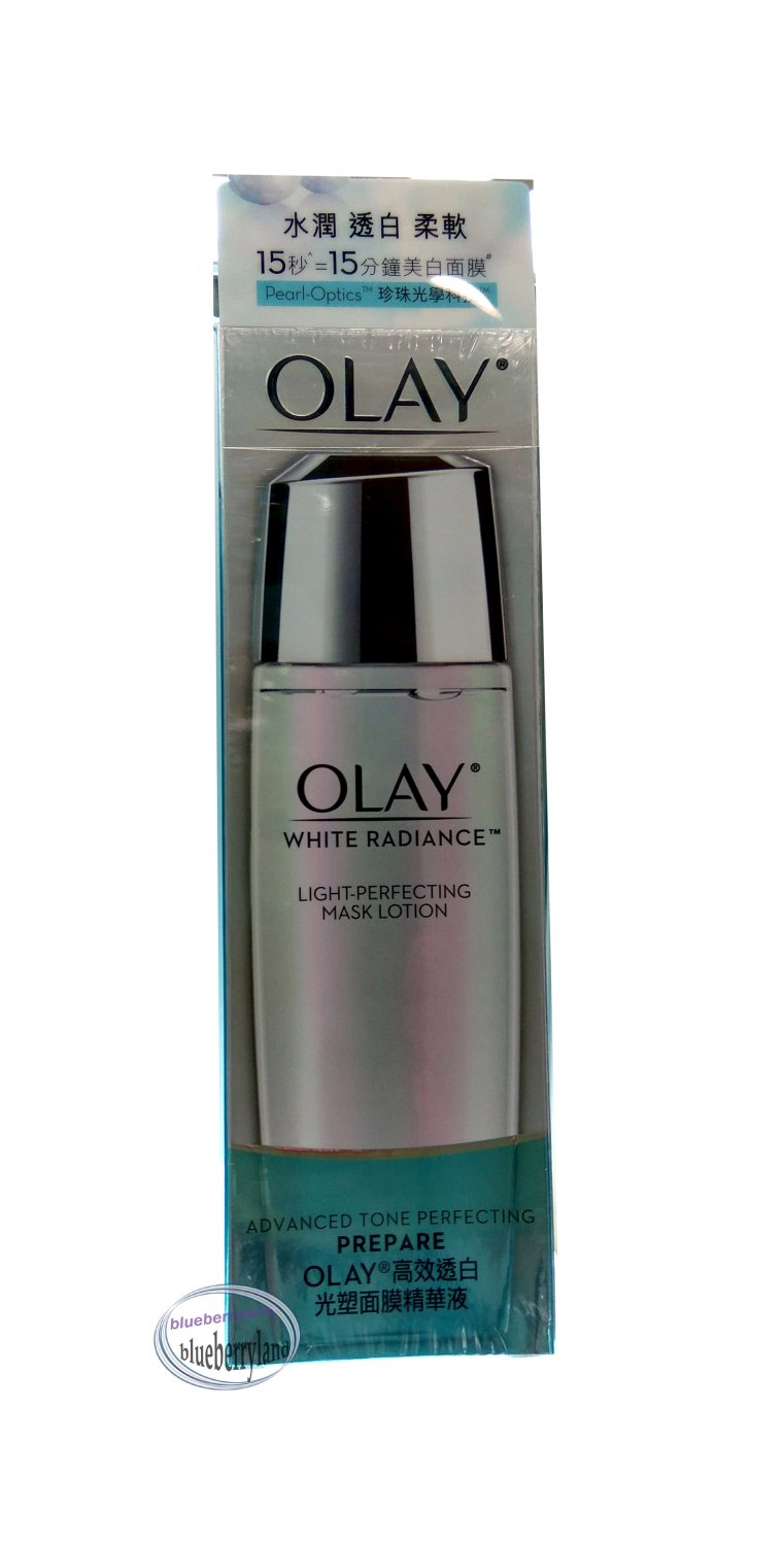 Olay White Radiance Light-Perfecting Mask Lotion 150ml or 5oz