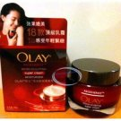 OLAY Regenerist Micro-Sculpting Super Cream