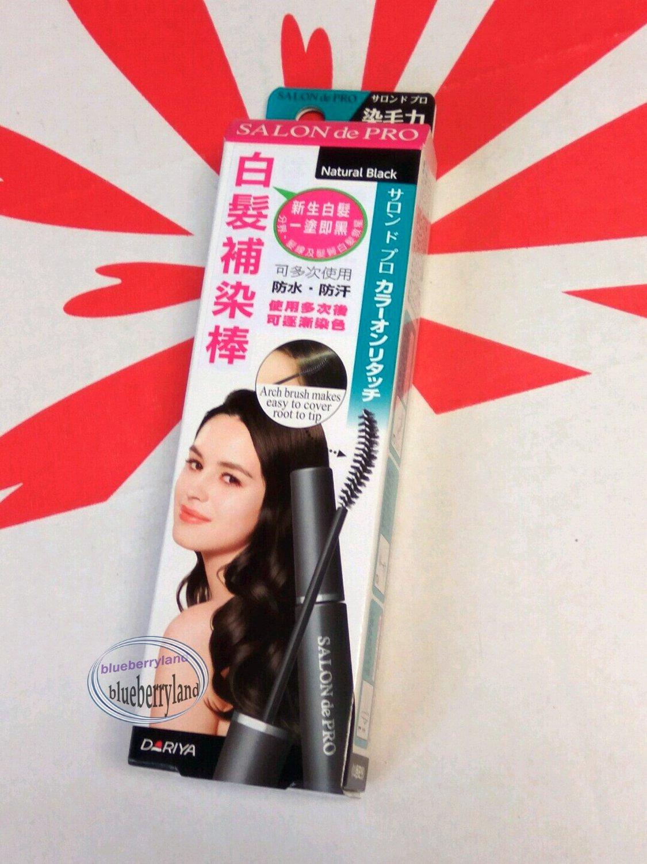 Salon de pro color on retouch natural black hair color non for Salon de pro