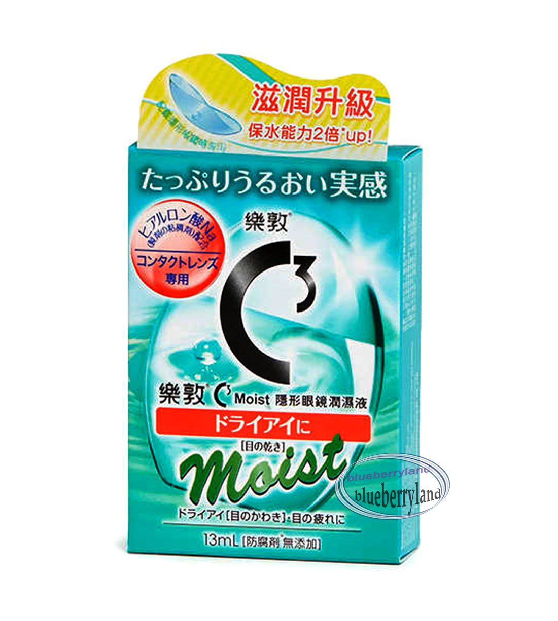 ROHTO C3 MOIST Eyedrops eye drops Contact Lens Moisturizer Relieve Tired Dry ladies eye care makeup