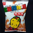 Baby Star Snack Dried Noodle Wide Dodekai Ramen Chicken Flavor 99g