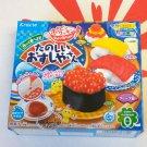 Japan Kracie SUSHI DIY Candy Kit Happy kitchen snack sweet