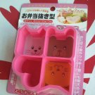 Bread shaper Sandwich Toast MOLD Cutter mould set
