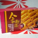Imperial Banquet Sesame Egg Rolls sweets snacks EggRoll cookies 150g