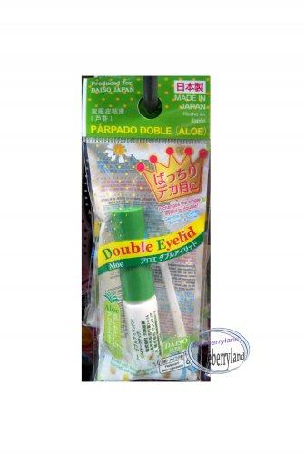 Japan imported Double Eyelid 5.5ml Glue with Aloe Extract x 2 Pcs