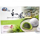 Japanese Style Green Tea Mochi Matcha Maccha Daifuku Rice Cake sweets dessert N9