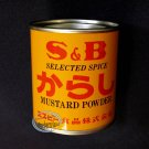 Japan S  &B Selected Spice MUSTARD Powder food sauce powder tin