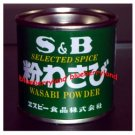 Japan S & B Selected Spice WASABI Powder Horseradish food sauce powder tin