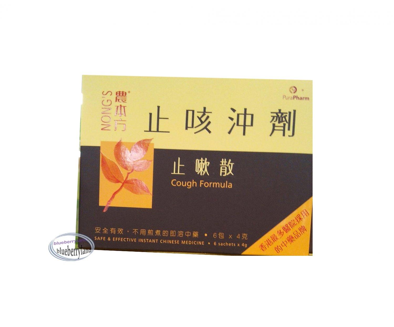 Nong's Cough Formula Zhi Sou San 農本方止咳沖劑 cough relief