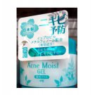 Japan Acne Moist Gel Cream 40g or 1.3 oz