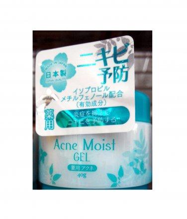 Japan Acne Moist Gel Cream 40g Or 1 3 Oz