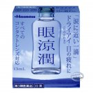 Hisamitsu Eye Drops 13ml Eyedrops eye care beauty skin care ladies health care