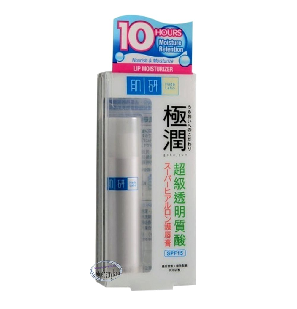 Japan Hada Labo Super Hyaluronic Acid Lip Balm SPF 15 - 3.5g ladies lips skin care