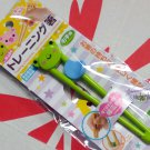 Japanese Beginner Children kid Training Learning Chopsticks Helper Frog cutlery