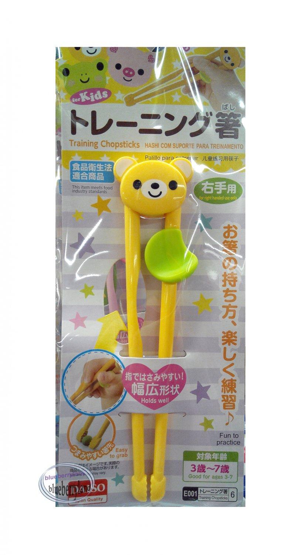 Japanese Beginner Children kid Training Learning Chopsticks Helper Bear cutlery