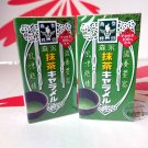 Japan Morinaga Matcha Green Tea Flavor Caramel 2 Pcs Candy sweets snacks candies ladies