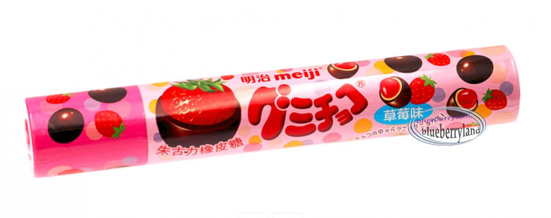 Meiji STRAWBERRY GUMMI CHOCOLATE CANDY snack sweets gummy candies snacks