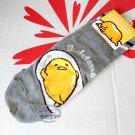 Sanrio Gudetama Socks ladies girls Low Cut Ankle Socks 22-26cm grey color