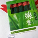 Japan Green Tea Scent 5 Bundles of Sticks Incense Home Fragrance
