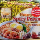 MyKuali Penang Spicy Prawn Soup Noodle of a bundle of 4 packets