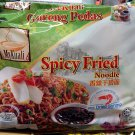 MyKuali Spicy Fried Noodle with dried Shrimp of a bundle of 4 packets