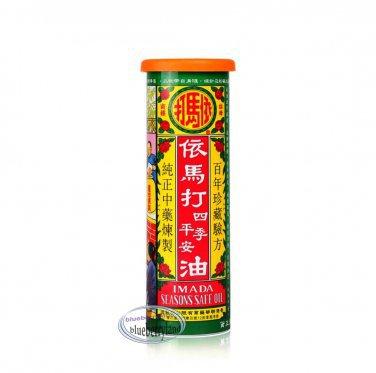 Imada Seasons Safe Oil 25ml Pain Relief