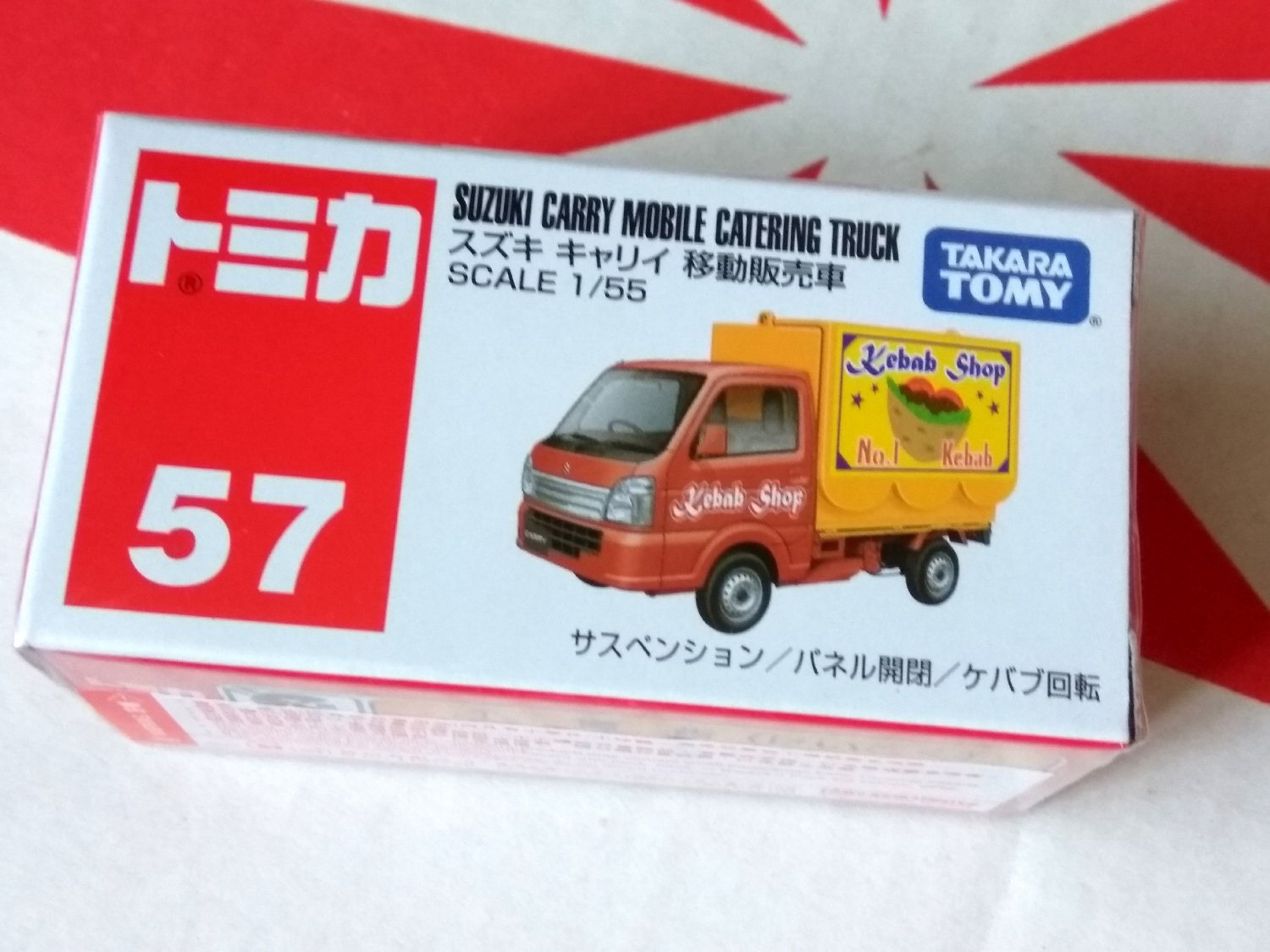 Takara Tomy Tomica  #57 Suzuki Carry Mobile Catering Truck Toy Scale 1/55 Diecast Car