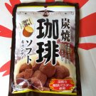 Japan Deeply Roasted Coffee Soft Candy sweet candies kids