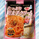 Japan Hachi Tappuri Cream & Mentaiko Sauce 260g kitchen noodle