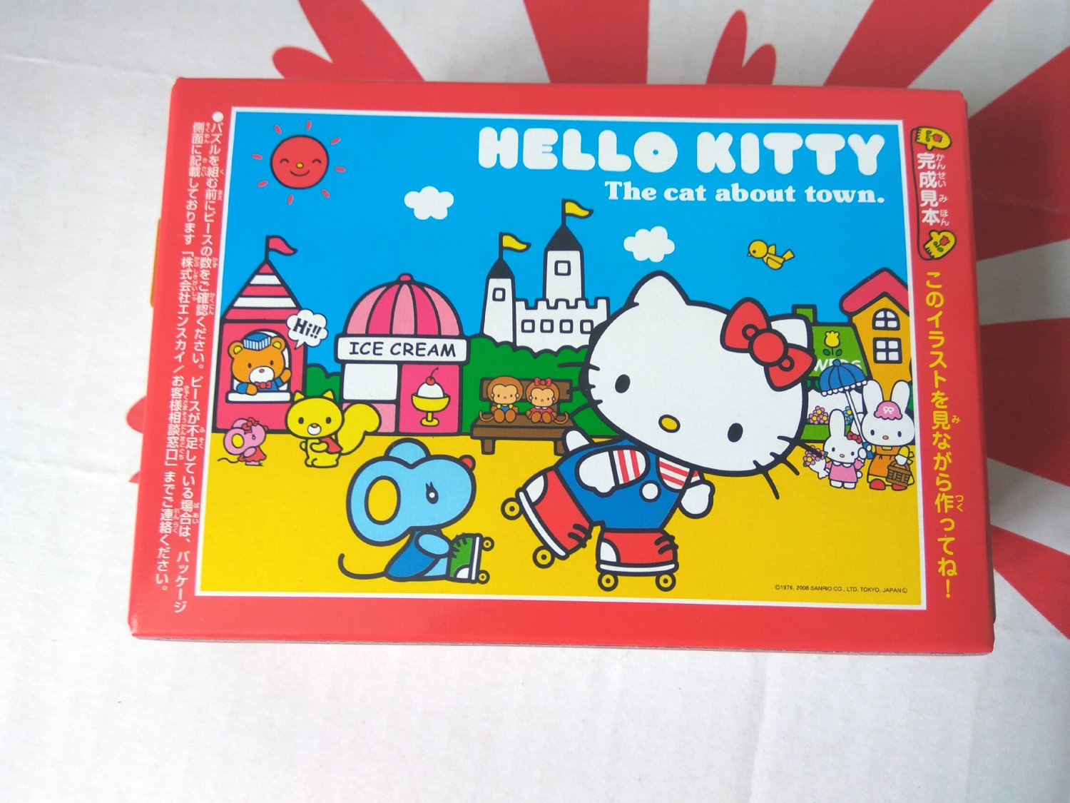 Sanrio Hello Kitty 56 Pcs Jigsaw Puzzle games TOY Japan A