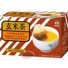 Japan Genmaicha Japanese Green Tea with roasted rice Tea Bag 2g x 20 bags