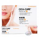 Cica-Care Scar Treatment Silicone Gel 15g Scar Care Reducer ladies beauty skin care