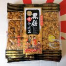 Taiwan Brown Sugar Soft Flour Cake Sachima 九福黑糖沙琪瑪 Chewy snacks