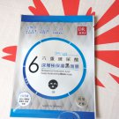DR. JOU Six Essence Hyaluronic Acid Deep Moisturizing Black Mask Sheet x 5 Pcs ladies skin care