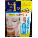 Japan KOSE Cosmeport Clear Turn White Vitamin C Facial Mask 5 Sheets make up