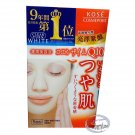 Japan Kose Cosmeport Clear Turn Coenzyme Q10 White Mask 5 Sheets ladies skin care