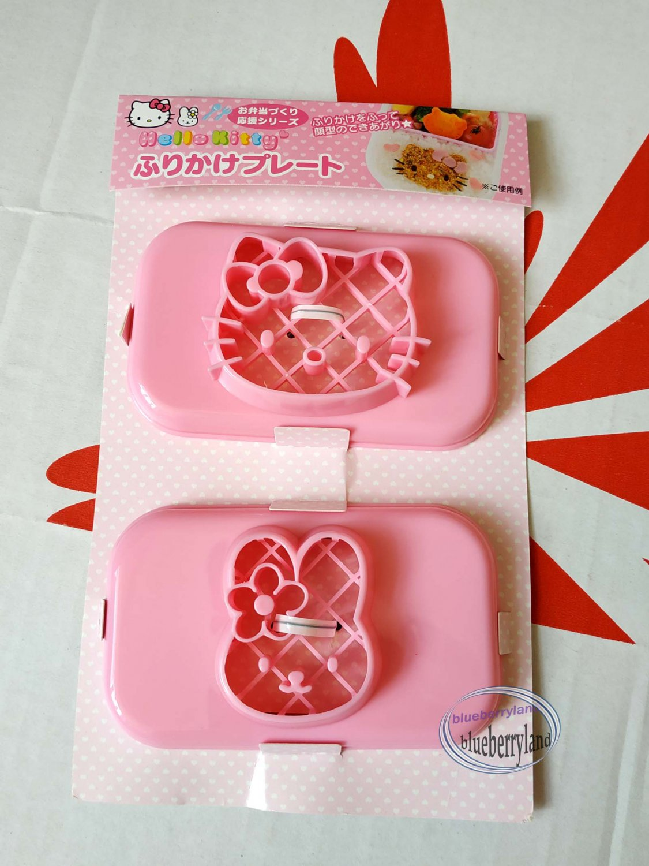 Sanrio HELLO KITTY Food Mold Cutters 2 pc Mould set kitchen bento kids ladies
