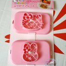 Sanrio HELLO KITTY Food Mold Cutters 2 pc Mould set kitchen bento kids ladies