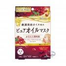 Japan Mandom Barrier Repair Pure Oil Mask Rose Hip Oil 4 sheets ladies skin care