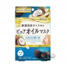 Japan Mandom Barrier Repair Pure Oil Mask Coconut Oil 4 sheets ladies skin care
